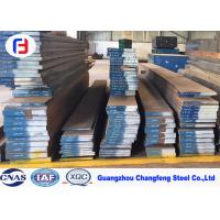 Buy cheap Wear resistance tool steel & High Speed Steel Flat Bars (1.3355/SKH2/T1) from wholesalers