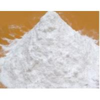 Buy cheap Qualified swimming pool chemical / sdic / tcca / cyanuric acid for sale /Tricyanic acid /Pool stabilizer from wholesalers