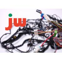 Buy cheap 12V 6V Trailer Wiring Harness 2 Pole Trailer Plug In Bland Fuse Connector from wholesalers