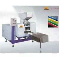 Flexible Drinking Straw Making Machine Manufactures