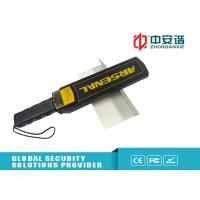 Government Buildings Handheld Metal Detector , Body Security Metal Wand Detector
