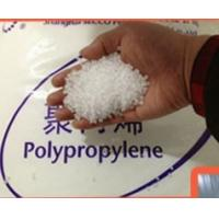 100% polyproplene hydrophilic Meltblown non-woven fabric for disposable diapers Manufactures