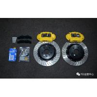 Buy cheap Stable Performance Big Brake Kit 4 / 6 Piston For BMW X5 20 Inch Wheel from wholesalers