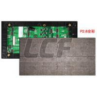 China P2.8 Indoor Commercial Automatic Brightness Adjustment 1R1G1b 3-in-1 LED Display Modules Panel on sale