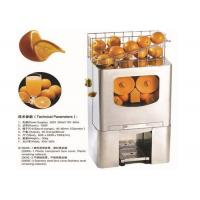 Buy cheap Supermarket Commercial Orange Juicer Machine Automatic 120W Stainless Steel from wholesalers