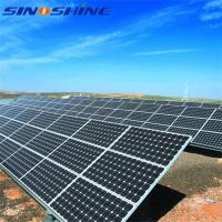 Buy cheap Complete solar system 8kw on grid Solar panel system 10kw price from wholesalers