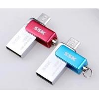 Buy cheap Micro Usb Flash Drive For Android Phone 128MB 256MB 512MB Capacity Foundable from wholesalers