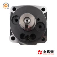 Buy cheap Head Rotors Price 1468 374 016 12MM For 2000 Honda Distributor Rotor from wholesalers