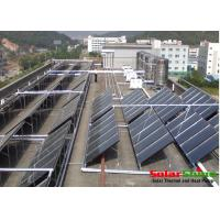 Wholesale Flexible Evacuated Tube Solar Thermal Collectors , Concentrating Solar Collector from china suppliers