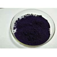 Buy cheap Oil Gasoline Solvent Dye Blue 36 Smoke Bomb Dye High Color Strength from wholesalers