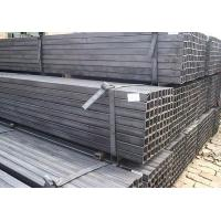 Wholesale Square Steel Tube from china suppliers