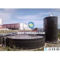 Wholesale Corrosion Resistant Requiring Almost No Maintenance Glass Fused To Steel Tanks from china suppliers