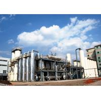 Buy cheap Liquid Natural Gas LNG Plant For Natural Gas Process , 12 Months Warranty from wholesalers