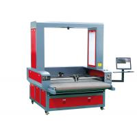 Buy cheap Clothes Fabric Laser Cutting And Engraving Machine With DSP Control Softwear from wholesalers