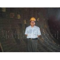 Buy cheap Ball Mill Scaleboard from wholesalers