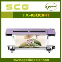 Buy cheap 1440dpi Inkjet Printer Sublimation Printer TX-1600HT from wholesalers