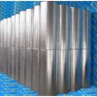 Buy cheap Building Insulation With Aluminum Foil and PE Bubble from wholesalers