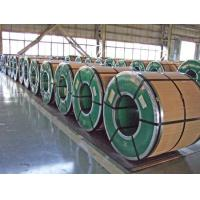 Buy cheap TISCO Hot Rolled Stainless Steel Coil 3MM - 14MM Thickness Professional from wholesalers