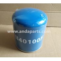 Buy cheap Good Quality Air dryer For Knorr II40100F from wholesalers