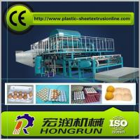 China Rotary Paper Egg Tray Machine 600 - 1220 mm For Food Container 200mm Height on sale