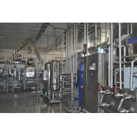 Buy cheap PLC Control  Industrial Fruit Juice Production Line For Sea Buckthorn Juice And Pulp from wholesalers