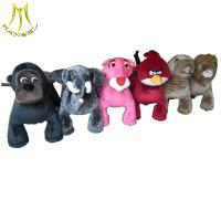 Buy cheap Hansel animal riding unicorn in mall and plush electric animal scooter for mall with children motorized animals from wholesalers