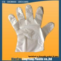 Buy cheap White Disposable PE Gloves , One Size Fit All Disposable Food Service Gloves from wholesalers