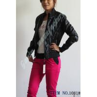 Buy cheap PU jacket/leather jacket from gavin company from wholesalers