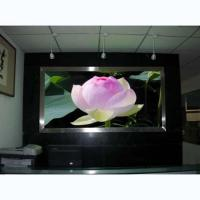 Buy cheap Big TV Advertising Outdoor SMD LED Display P8 p10 p16 led Screen from wholesalers