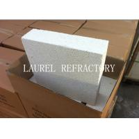 Buy cheap ISO Insulating Fire Brick , Low Density Mullite Insulation Brick For Ceramic product