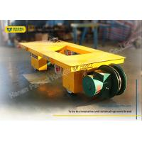 China Cable Powered Battery Transfer Cart Custom Motorized Transport Wagon on sale
