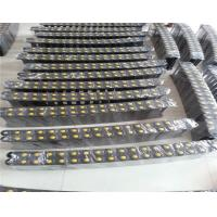 Buy cheap Steel Cable Drag Chain Good Toughness In TL80 Hose Support System from wholesalers