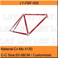 Buy cheap 700C Chromoly Fixed Gear Bike Frame from wholesalers