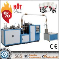 Buy cheap 50-60 PCs/min ZBJ-H12 Disposable Glass And Cup Making Machine from wholesalers