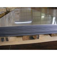 Buy cheap Silver Anodized Polished Aluminium Sheet Curtain Wall Temper T3 -T8 from wholesalers