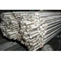 Buy cheap Hot Rolled / Cold Rolled 201/301/304/316/410/430 Stainless Steel Round Bar from wholesalers
