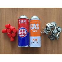 Buy cheap Low pressure popular international standard empty butane gas canister from wholesalers
