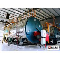 Buy cheap Commercial Oil Fired Steam Boiler Steam Output 70 Bhp For Beer Brewery from wholesalers