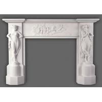 Buy cheap New Design Natural Stone Yellow Fireplace Mantel from wholesalers