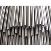 Buy cheap TP304/ 304L seamless steel pipe wholesale/ ASTM A213 TP304 seamless stainless steel pipe 310s seamless tube from wholesalers