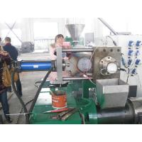 Buy cheap Two Stage Waste Polythene Recycling Machine , Plastic Film Recycling Machine Single Screw from wholesalers