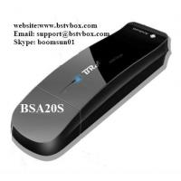 Buy cheap china wholesale usb tv tuner BS20S from wholesalers