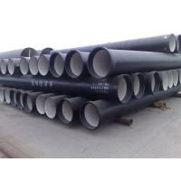 Buy cheap K9 Ductile Iron Pipe from wholesalers