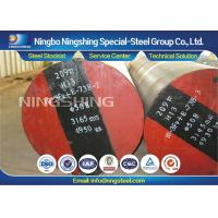 Buy cheap ASTM A681 AISI H13 Tool Steel Heat Treatment For Forging Press Mold from wholesalers