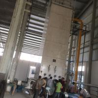 Buy cheap 99.6% Liquid 100nm3/h Argon/3000nm3/h Oxygen Plants Air Seperation Plant With Low Energy Consumption from wholesalers
