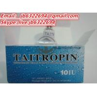 Buy cheap White Powder Professional Bodybuilding Steroids Powder Taitropin Growth Hormone For Get Taller from wholesalers