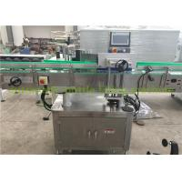 Buy cheap Automatic One Side Paper Sticker Labeling Machine For Round Glass Bottle 50Hz from wholesalers