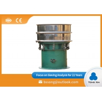 Buy cheap 1 Layer Sand Vibrating Sieve Machine Oil Paint 500 Mesh Filtration from wholesalers