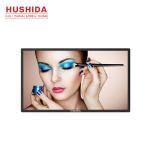 Buy cheap 32'' Wall Mounted Advertising Display , Digital Advertising Display from wholesalers