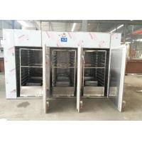 Buy cheap GMP Standard Pharmaceutical Tray Dryer , Cabinet Tray Dryer Equipment Stable Performance from wholesalers